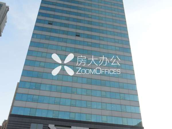 兆丰环球大厦-写字楼