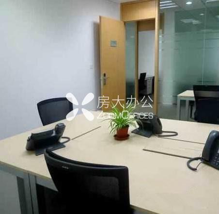 兆丰环球大厦-办公工位出租